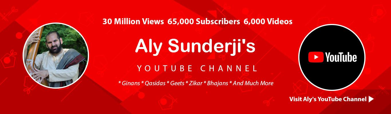 Aly-Sunderji-Banner