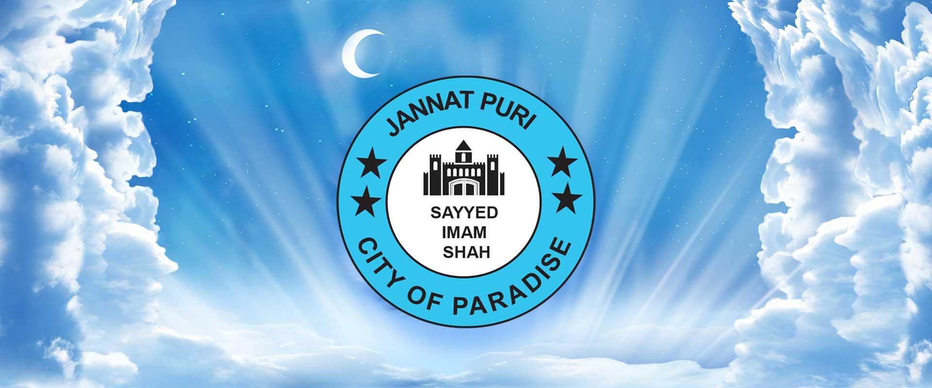Jannat-Puri-bannner.jpg