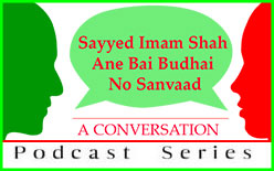 Sayyed-Imam-PodcastSeries