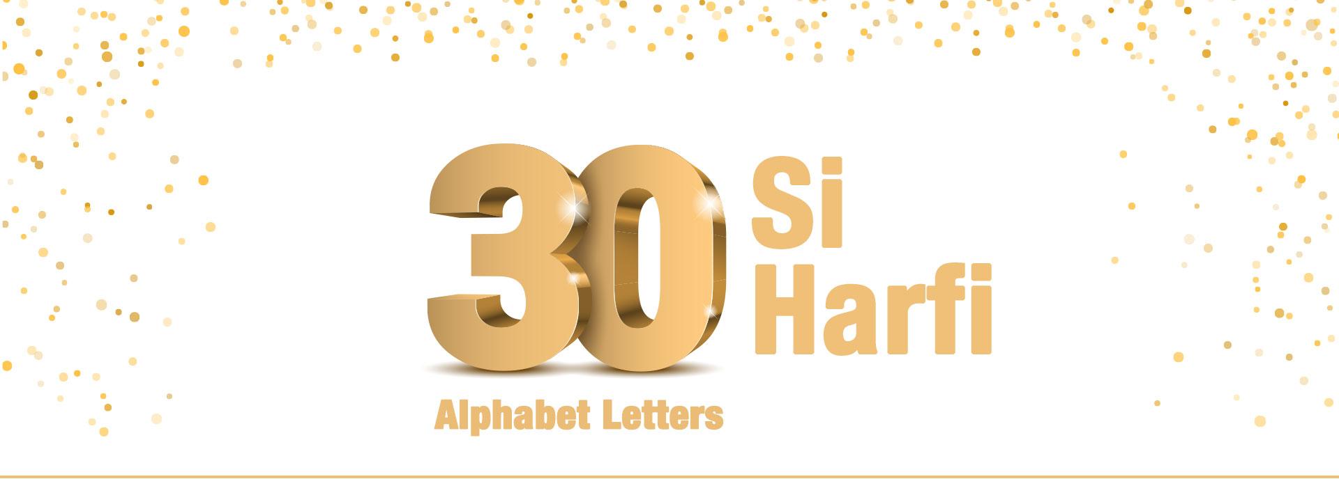 Si-Harfi-web.jpg