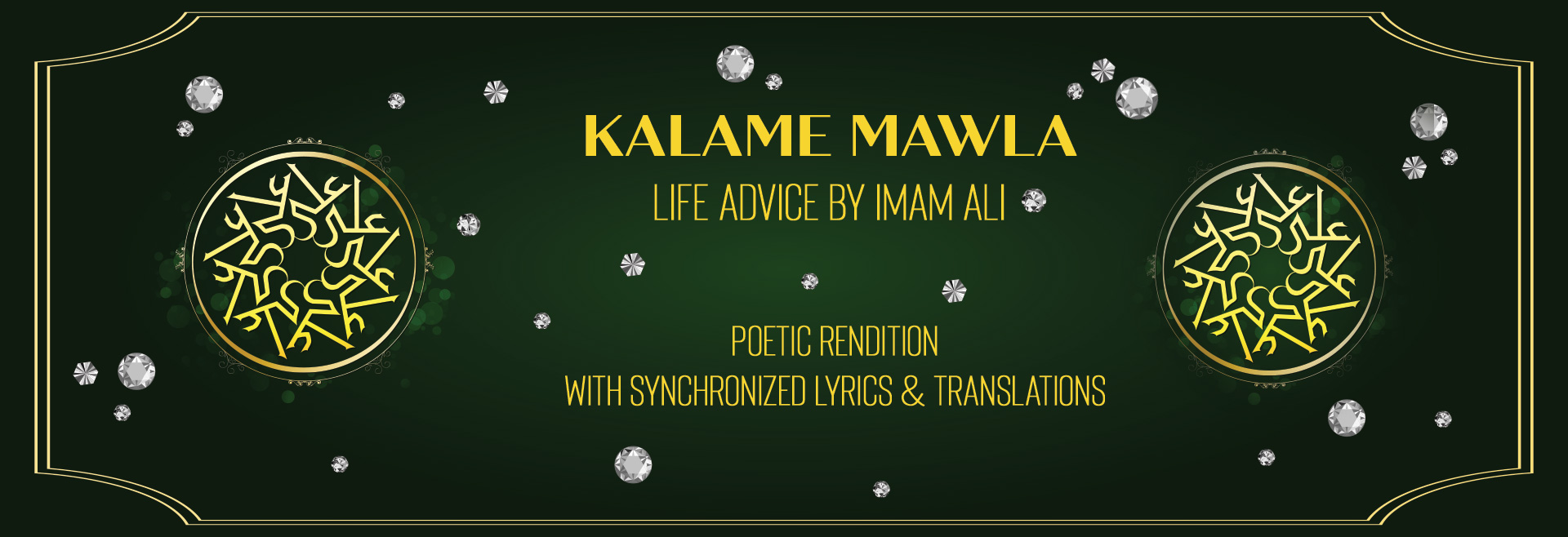 Kalame Mawla – Service Launched
