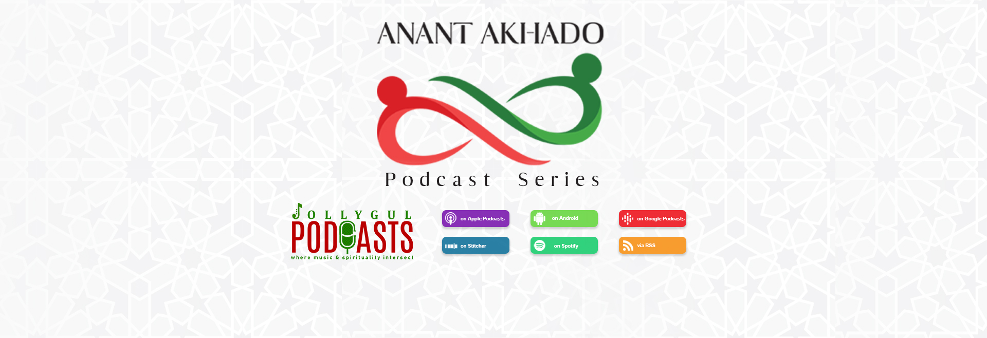Anant Akhado Podcasts