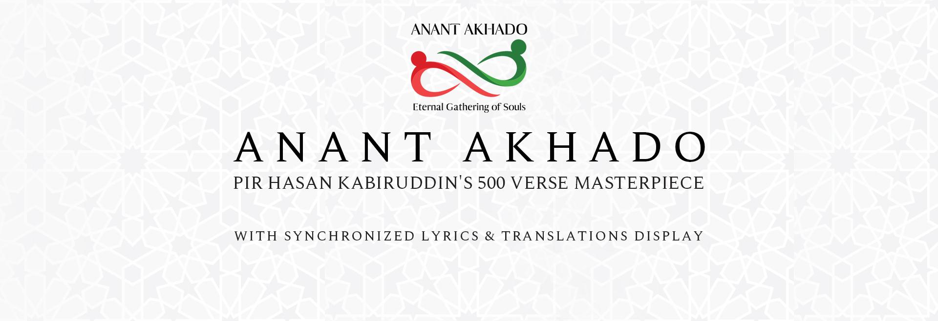 Anant Akhado Service