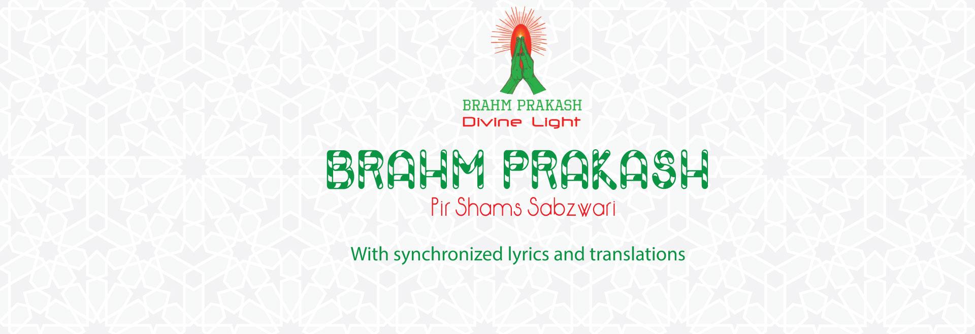 BRAHM PRAKASH
