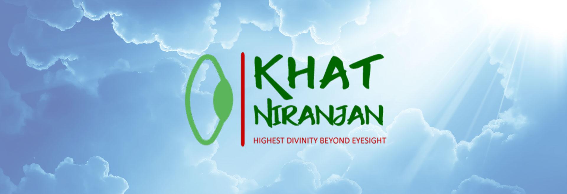 khat-niranjan