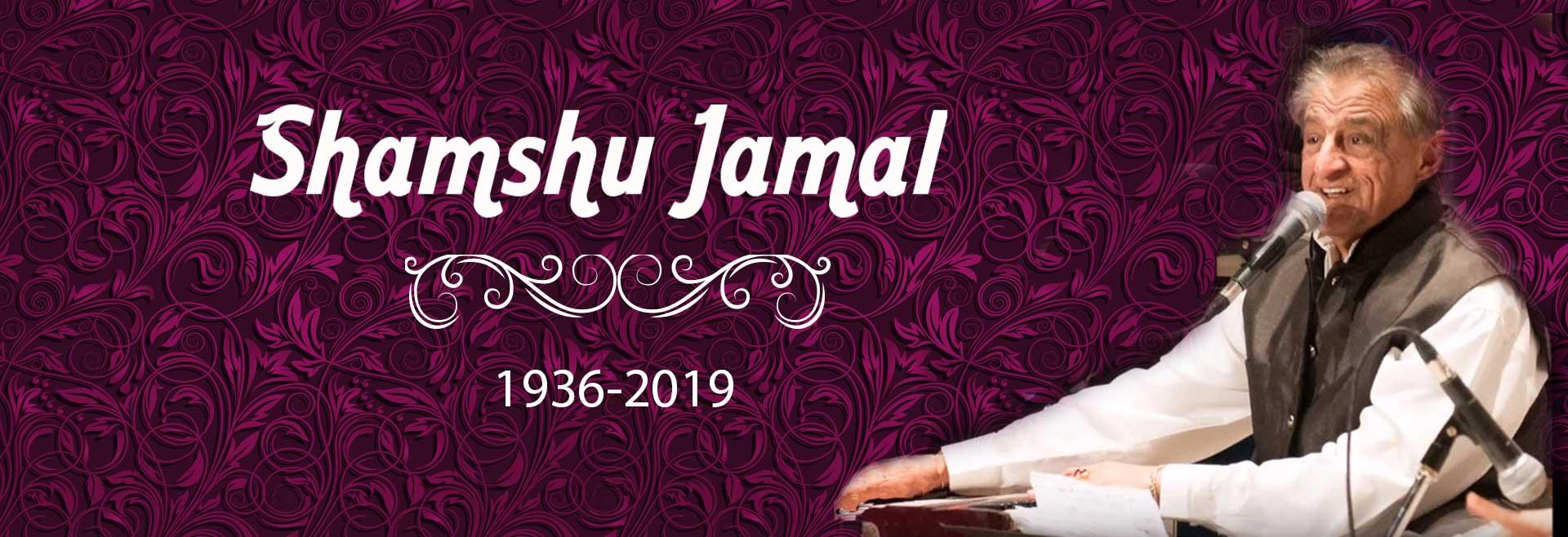 Shamshu Jamal