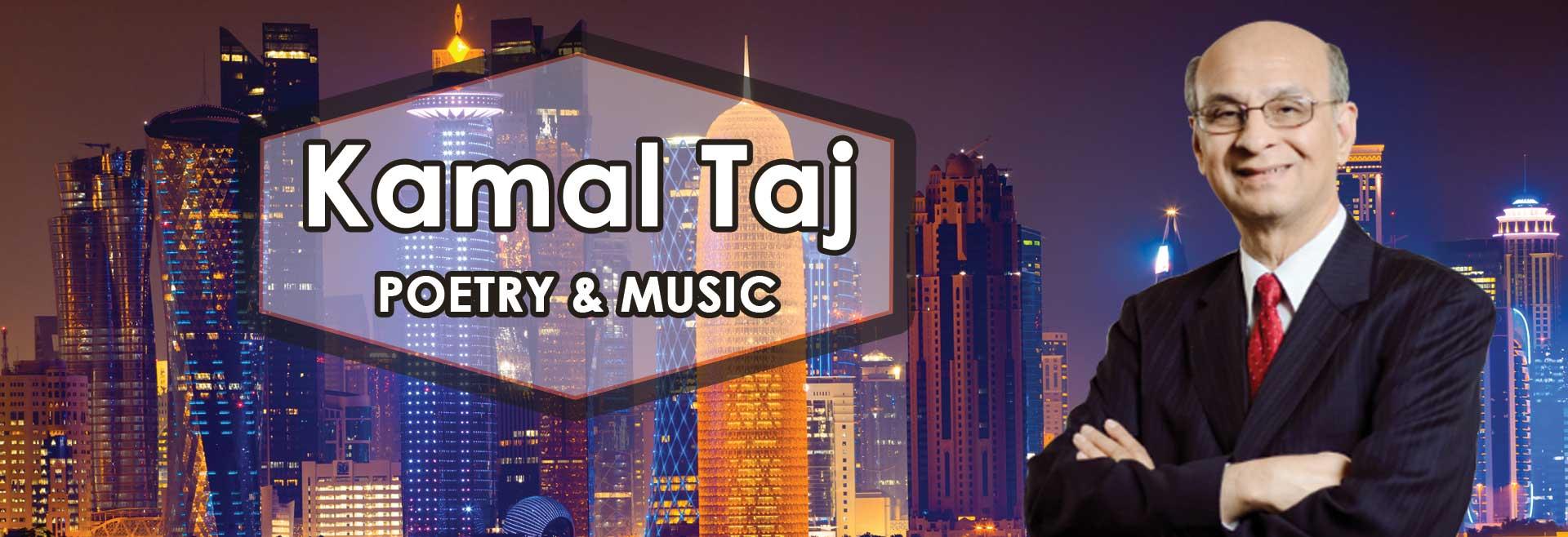 Kamal Taj