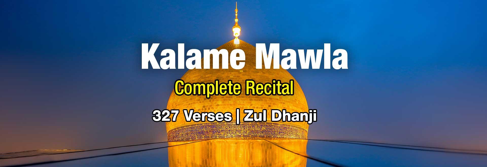 Kalame Mawla - Complete Recital