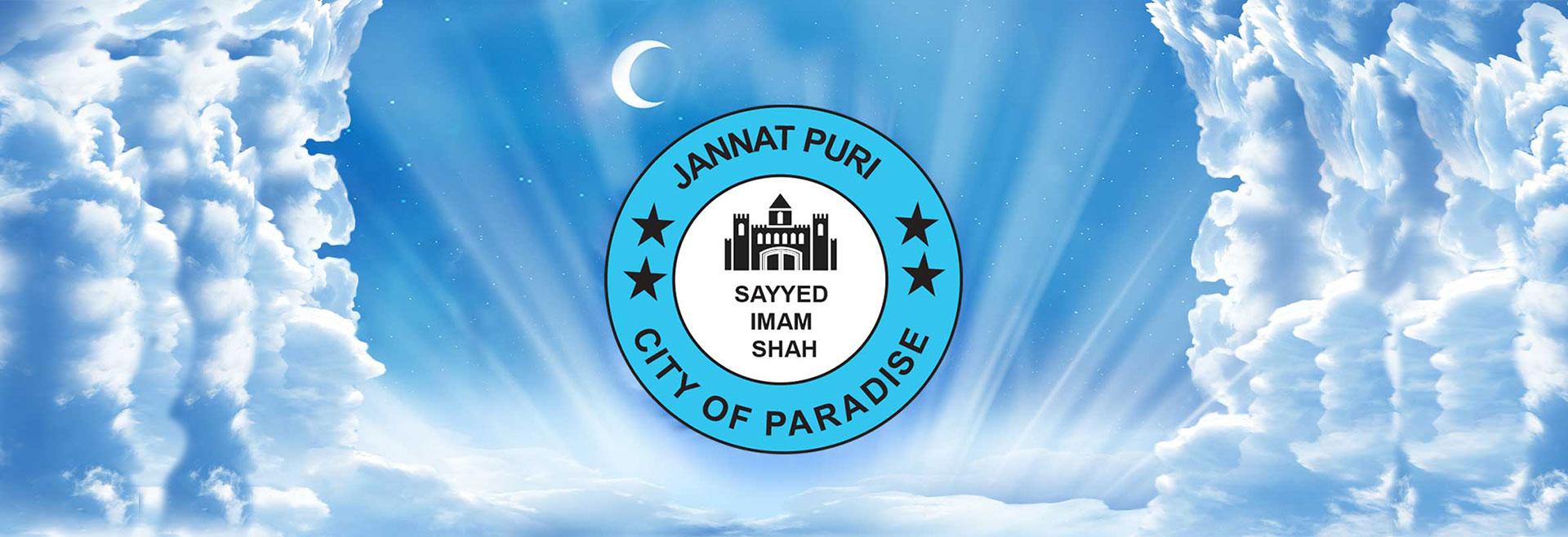 Jannat Puri