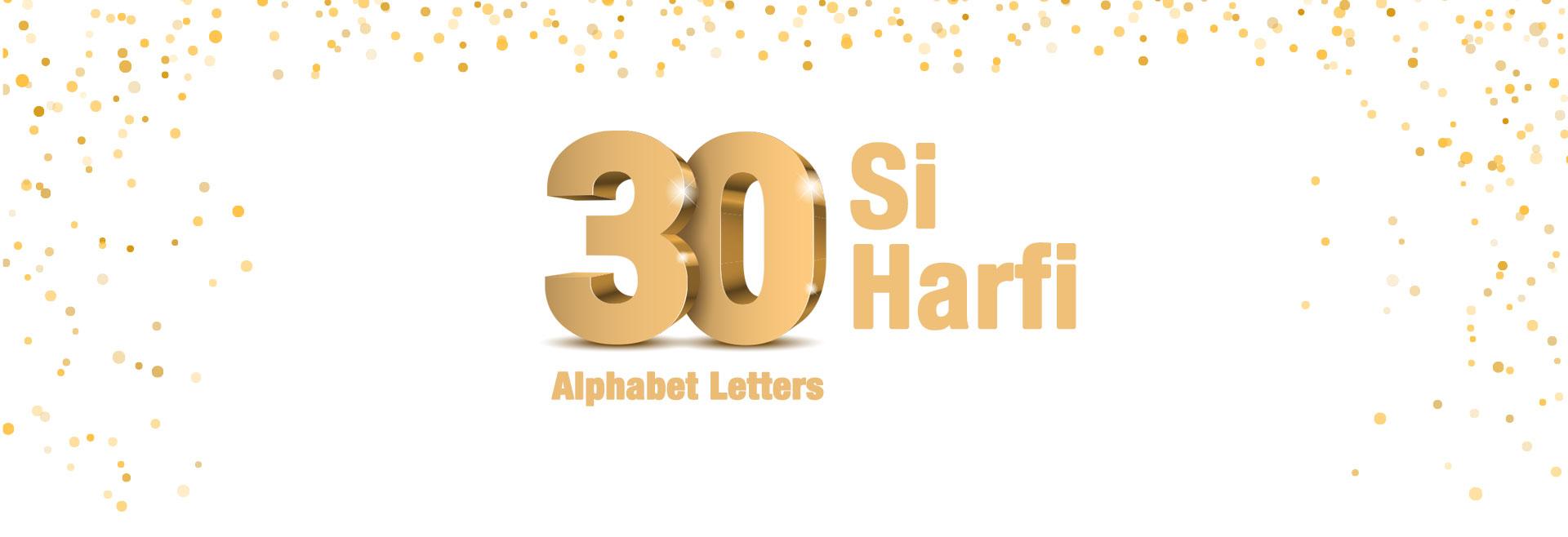 Si Harfi